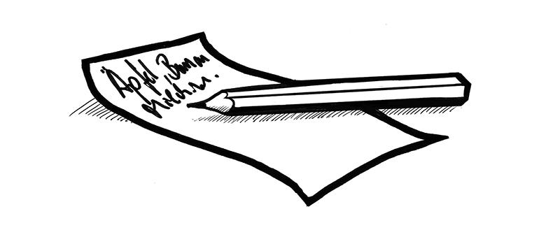 Illustration Einkaufszettel